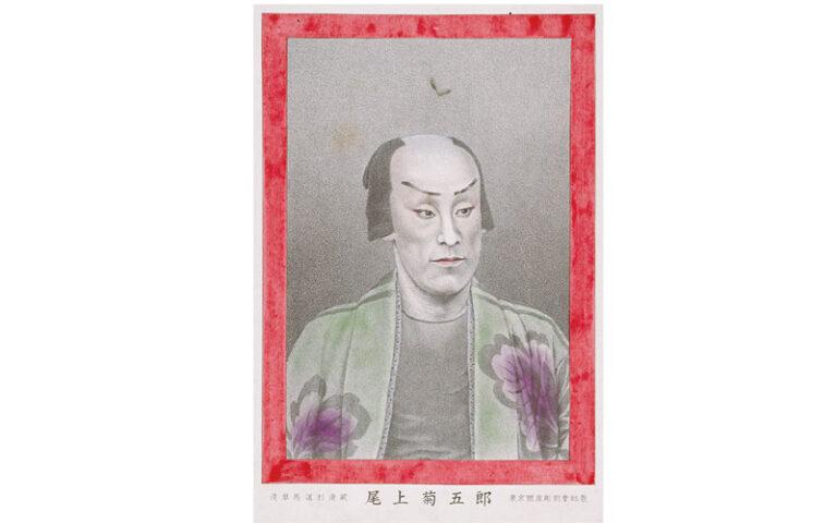 サントリー美術館へ行こう!「ざわつく日本美術」を楽しむ