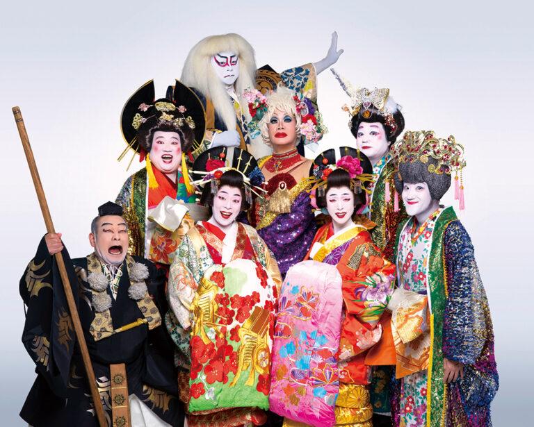WAHAHA本舗PRESENTS WAHAHA本舗全体公演「王と花魁」